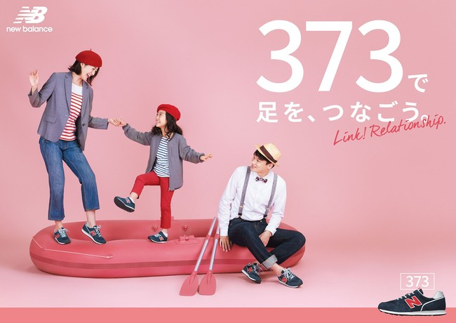 New Balance Japan, Inc. New color for kids shoes to join the New ...